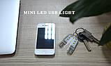 Мини светодиодный фонарик , USB лампа, брелок , LED светильник, ночник., фото 6