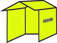 Палатка агитационная с логотипом