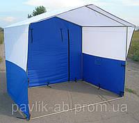 Палатка выставочная
