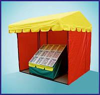 Палатка для торговли