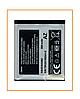 Аккумулятор Samsung J600 (AB-483640BE) 800 mAh Original