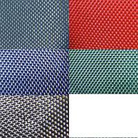 Купить ткань для сумок в розницу тентовая ткань для автомобиля