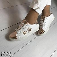 Женские белые кеды звезды АВ-1221