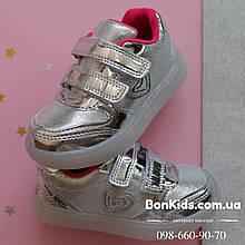 Детские кроссовки мигалки led серебристого цвета р. 22