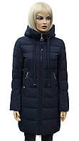 Женская Куртка-Пуховик теплая 6809