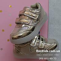 Детские кроссовки  led мигалки цвет золото обувь с подсветкой р.21,22,23,24,25,26