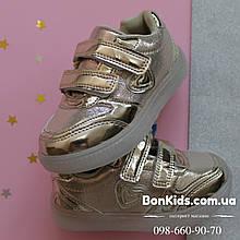 Детские кроссовки  led мигалки цвет золото обувь с подсветкой р.21,22,23,24,25