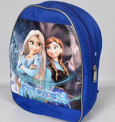 Детский рюкзак дошкольный Frozen Холодное сердце