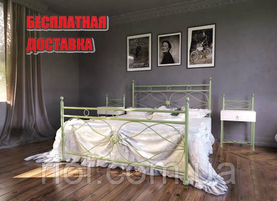 Кровать металлическая Vicenza / Виченца двуспальная