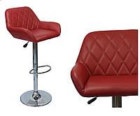 Недорогие барные стулья Bakardi