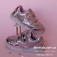 Led  кроссовки мигалки детские розового цвета светится подошва р.21,22,23,24,25,26