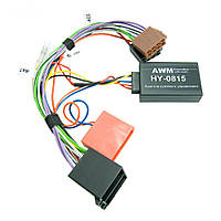 Адаптер рулевого управления AWM HY-0815 Hyndai/Kia