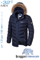 Зимняя куртка с мехом на подростка   в Украине арт. 7193