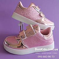 Розовые кроссовки с Led подсветкой для девочки р.26,29,30,31