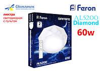 Світлодіодна люстра Feron AL5200 Diamond