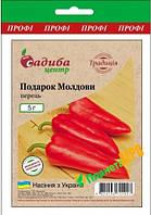 """Семена перца сладкого Подарок Молдовы, раннеспелый, 5 г, """"Бадваси"""", Традиция"""