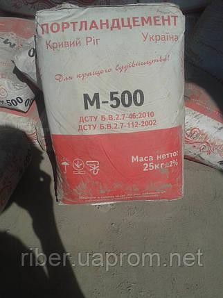 Цемент М500, фото 2
