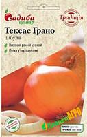 "Семена лука репчатого Тексас Грано, раннеспелый, 0,5 г, ""Бадваси"", Традиция"