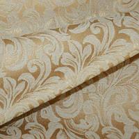 Ткань для портьер liza светлое золото