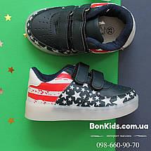 Купить Детские светящиеся кроссовки Led на мальчика тм Солнце р. 21 ... 28dbbf8779eab