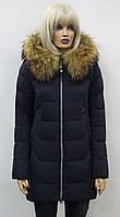 Женская Куртка-Пуховик теплая 7183