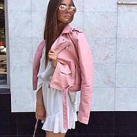 Женская модная кожаная куртка-косуха (4 цвета)