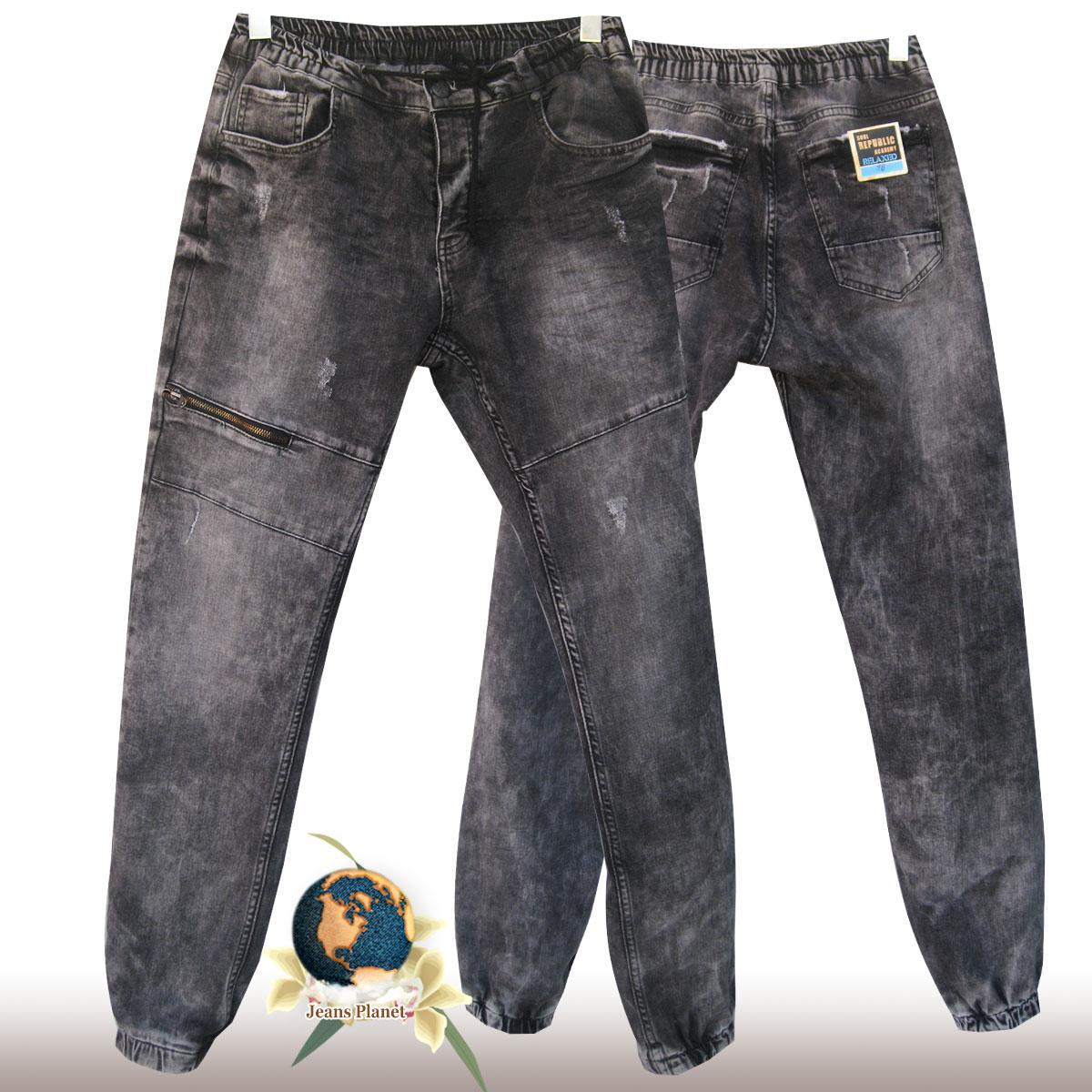Джинси чоловічі звужені на манжеті - резинці сірого кольору 28 розмір