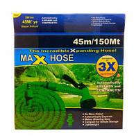 Шланг поливочный Xhose (Икс Хоз) 7.5 м + распылитель