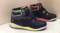 Детские ботинки для мальчика Польша Badoxx размер 31-36
