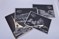 Набор из 4-х скретч картин Париж. Скретч открытки