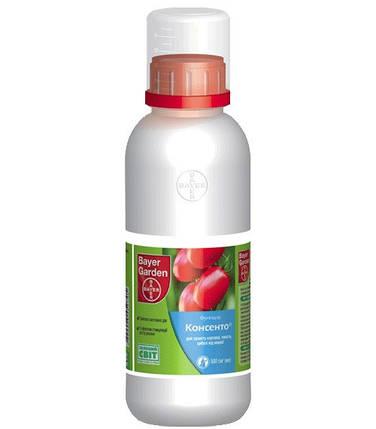 Консенто 500 мл фунгіцид, Bayer, фото 2