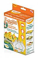 Набор контейнеров для варки яиц Лентяйка(Eggies)