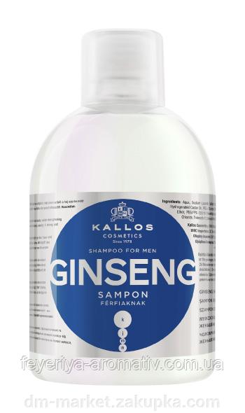 Мужской шампунь Kallos Ginseng с экстрактом женьшеня 1000мл (Венгрия)