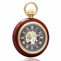 Часы карманные мужские в деревянном корпусе