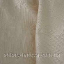 Купить ткань для штор листья светло бежевая