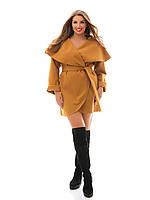 Женское кашемировое пальто без подкладки с карманами и красивым большим воротником ГОРЧИЦА размеры 48-74