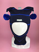 Детская зимняя шапка-шлем для мальчика Арлекин 1407 темно-синий василек