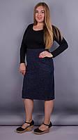 Клер. Стильная юбка супер батал. Синий.