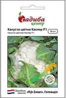 Семена капусты цветной Каспер F1, 10 шт, Rijk Zwaan, Нидерланды