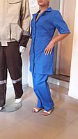 Костюм для сферы обслуживания (уборщицы, медсестры, санитарки) остатки