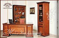 Мебель для кабинета (мебель на заказ,Украина)