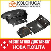 Защита двигателя Mitsubishi Outlander XL 2006-2012 Оутлендр Мицубиси (Кольчуга)