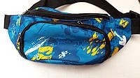 Поясная сумка голубого цвета
