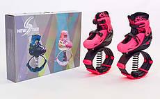 Ботинки на пружинах Фитнес джамперы розовые Kangoo Jumps
