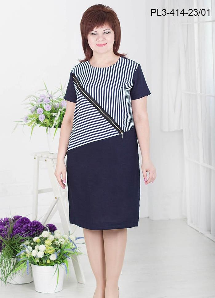 Платье батальное из льна 52-62