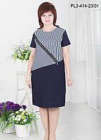 Платье батальное из льна 52-62, фото 1