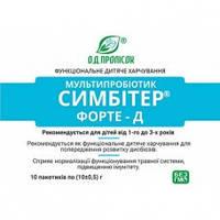 Симбитер форте-Д функциональное детское питание (мультибиотик ) от 1-го года до 3-х лет саше №1
