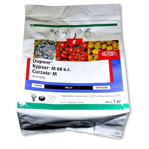 Курзат М72,5% 1 кг фунгицид, DU PONT