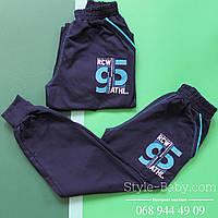 Спортивные штаны на мальчика  р 9-13