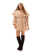Женское кашемировое пальто без подкладки с карманами и красивым большим воротником ПУДРА размеры 48-74, фото 1